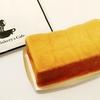 俺のBakery &Cafe @銀座 ミルクの甘さとふわモチ食感にやられる俺の生食パン
