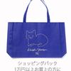 【2020 TOUR】ショッピングバッグ