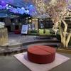 静岡市 おふろカフェ美肌湯 最高のリラックス空間!営業時間や料金は!?