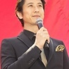 谷原章介、大声で「頑張れっ!」伊藤健太郎への力強いエールが物議 「同業者忖度」の指摘も