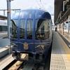 京都丹後鉄道「丹後の海」で行く、天橋立の旅