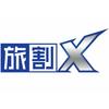 【旅割X(エックス)】主要路線運賃&PP単価・運賃規則について
