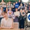 【井桁弘恵】西日本新聞社「西日本新聞me」CM