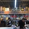 手軽に高級酒が楽しめる新スポット、その名も「ビックカメラ新宿西口店」