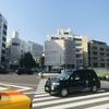 【おすすめ】渋谷のコワーキングスペースには最高のエスプレッソ専門店があった!