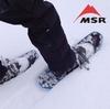 入荷情報 MSR Lightning  Ascent