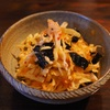 【レシピ】海苔とキムチのサラダ。これキャベツひと玉いける。