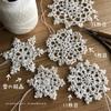 編み図|#100ドイリー 9・11枚目、雪の結晶