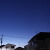1月12日(木)晴れ