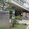 日比谷図書文化館(東京都千代田区)