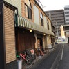 ぬくぬくのしあわせ  #kyoto   #モミポン #もふもふ