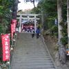 高瀧神社/高滝ダム