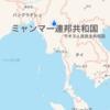 ミャンマー旅行記1日目「お付き合い下さいませ」
