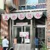 行列のできる台南一の台湾式朝食屋「生哥豆漿店」で優雅に朝食を