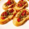 トマトを使ったブルスケッタのレシピ!簡単に作るために必要なもの!