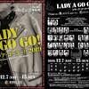 LIVEDOG GIRLS「レディ・ア・ゴーゴー!! 2019」