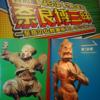 【特別展】奈良博三昧 - 「奈良博といえばコレ!」な逸品がずらり【撮影OKも嬉しい】