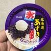 明治 北海道あずき 練乳氷  食べてみました