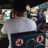 タイ -タイで腑抜けになりました2-