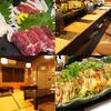 【オススメ5店】四条大宮・西院・右京区・西京区(京都)にある馬肉料理が人気のお店