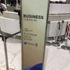 ■2017年5月 マレーシア航空 ビジネスクラス搭乗記をお届けします