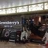 Greenberry's Coffeeのデカフェが衝撃な件