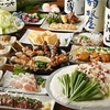 【オススメ5店】四ツ谷・麹町・市ヶ谷・九段下(東京)にあるもつ鍋が人気のお店