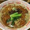 能代市に移住したくなる店【リトルチャイナ】の担々麺と麻婆飯が美味過ぎた。
