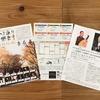 11月3日(日・祝) けやき通り音楽祭「古楽の古典音楽演奏会」(福岡市)