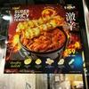 タイは(辛い食べ物)が多いんで、最高! その他、美味しいものも多い!とぼくは思う。