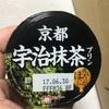 メイトー 京都宇治抹茶プリン  食べてみました