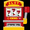 週刊DMクソデッキ開発部 第2回:デュエマとギャンブルが好きなあなたに