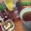 「万能茶」で16種のお茶を一度に楽しむ!