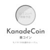本日エアドロップ終了!奏(かなで)コインが人気急騰でツイッターが盛り上がる!【第2回エアドロ予定追記】