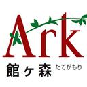 館ヶ森アーク牧場 イベント blog 岩手県 観光地