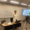 初のオンライン授業(学部・大学院):コロナ生活、「自粛から自律、自律から自立へ」。