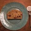 ほうじ茶×甘納豆×和風パウンドケーキ