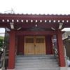 神宮・神社まとめ4