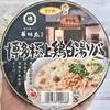 【これ鶏のスープなのかよwww】「華味鳥」のカップラーメン「博多極上鶏白湯ソバ」がめっちゃ濃厚なんですぅ!