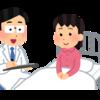 ★★★入院中…思いやりも人それぞれ★★★