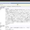 Amazon CloudSearch インプレッション