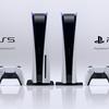 PS5本体が発表された・スリムタワー型、ディスク・ドライブレスバージョンもあるみたい