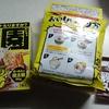 【気になるアレを食べてみた】コンビニに置いてあるコンビニに置いてある二郎系インスタントラーメン「豚園」は、手軽にガッツリ堪能できるのか。
