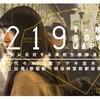 安保法制に反対する高校生東京大阪ダブルデモ2015FINAL