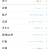 顔文字アプリの進化( ´ ▽ ` )ノ