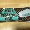 【食べてみた】チョコミントフラッペのアイスバータイプ【チョコミン党】
