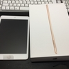 iPad mini 3と新型5の比較