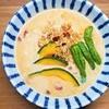 【ストレス対策レシピ】体を温める薬膳担々麺の作り方。
