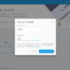 Firebase Cloud Messaging(FCM)でより簡単にWebブラウザにPush通知を送るサンプル