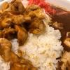 吉野家『チキンスパイシーカレー』vs松屋『ごろごろ煮込みチキンカレー』いざ実食‼️勝つのはどっちだ⁉️
